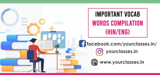 30 Important Vocab Words Compilation For SSC Exam 2020-21(Hin/Eng)