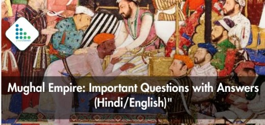 Important Quiz Questions from Mughal Empire
