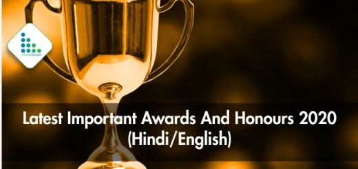 Awards and Honours India English