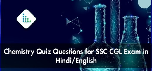 Chemistry Quiz Questions for SSC, Bank Exams (Hindi/English)