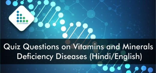 SSC CGL Questions on Vitamins and Minerals Deficiency Diseases (Hindi/English)