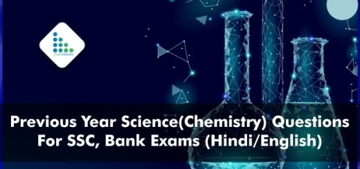 Previous Year Science(Chemistry) Questions For SSC, Bank Exams (Hindi/English)