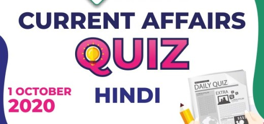Current Affairs 1st October  2020 in Hindi