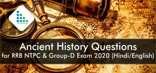 Ancient History Questions for RRB NTPC & Group-D Exam 2020 (Hindi/English)
