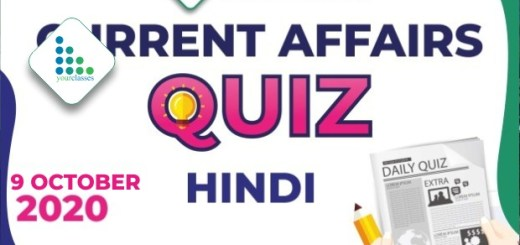Current Affairs 9th October 2020 in Hindi