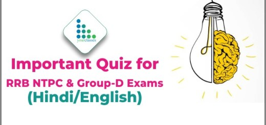 Important Quiz for RRB NTPC & Group-D Exams (Hindi/English)