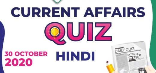 Current Affairs 30th October 2020 in Hindi