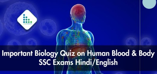 Important Biology Quiz on Human Blood & Body SSC Exams Hindi/English