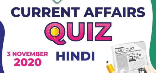 Current Affairs 3rd November 2020 in Hindi