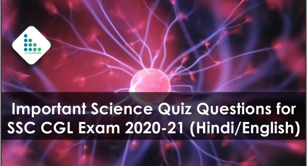 Important Science Quiz Questions for SSC CGL Exam 2020-21 (Hindi/English)