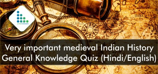 Very important medieval Indian History General Knowledge Quiz (Hindi/English)