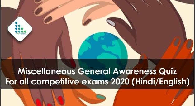 Miscellaneous General Awareness Quiz For all competitive exams 2020 (Hindi/English)