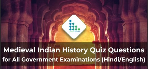 Medieval Indian History Quiz Questions for All Government Examinations