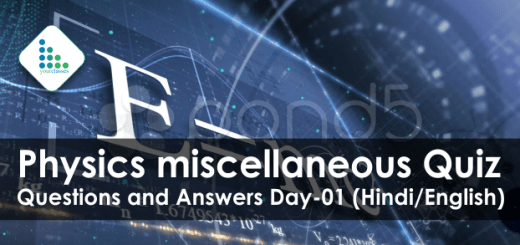 Physics miscellaneous Quiz Questions and Answers Day-01 (Hindi/English)