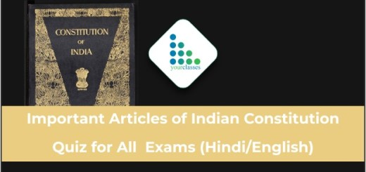Important Articles of Indian Constitution Quiz for All Exams (Hindi/English)