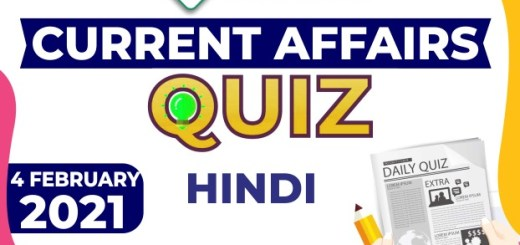 Important Current Affairs 4 February 2021 in Hindi
