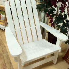 Paint For Adirondack Chairs Tufted Upholstered Office Chair Plans To Build How Wood Pdf