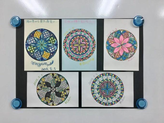 曼荼羅アート塗り絵のサンプル