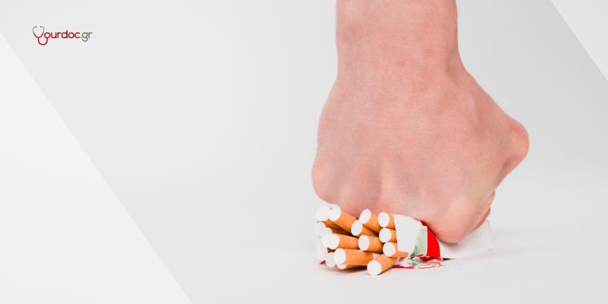 Κάπνισμα: Τα οφέλη της διακοπής από τα πρώτα 20 μόλις λεπτά