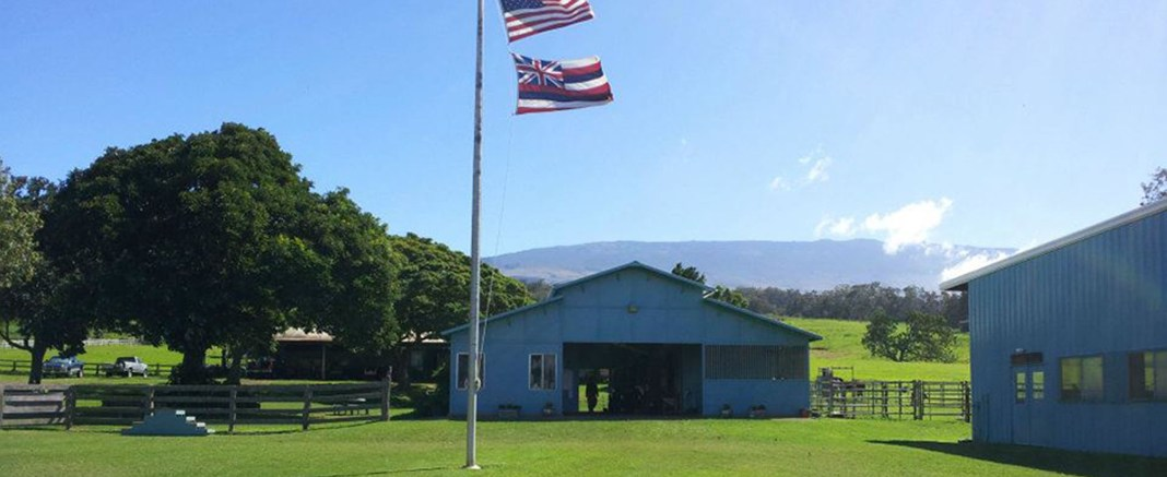 The barn at Haku Baldwin Center