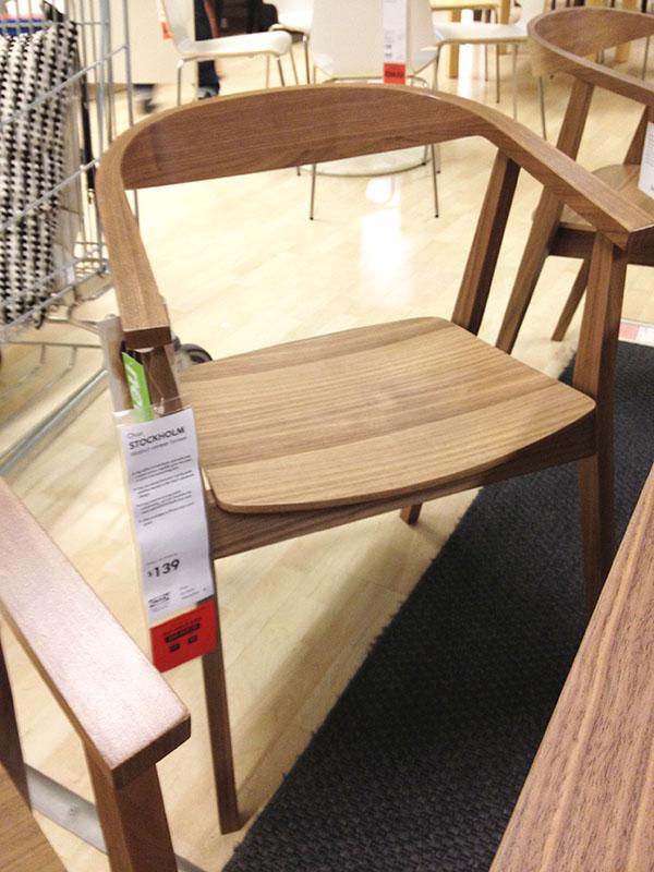 Ikea Youre So Martha