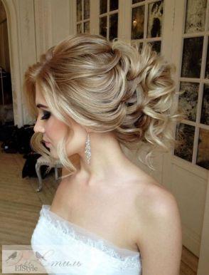 Bridal Hairstyles Summer Ideas Future Brides Should See
