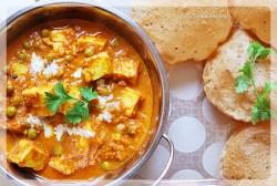 Matar Paneer Recipe | YourFoodFantasy.com