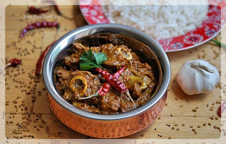 Achari Gosht Recipe