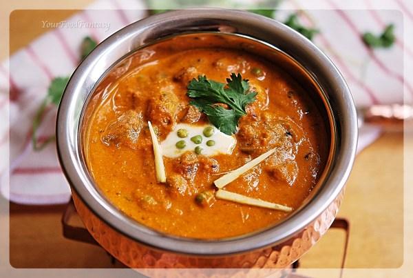 Gluten free Matar Mushroom Curry | YourFoodFantasy.com
