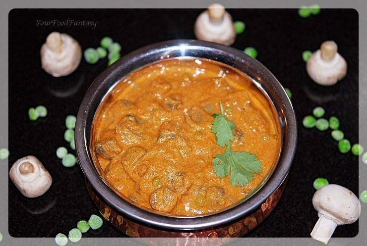 Matar Mushroom Recipe | YourFoodFantasy.com by Meenu Gupta