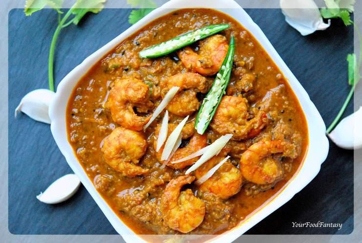 Ginger Garlic Prawn Recipe | Your Food Fantasy