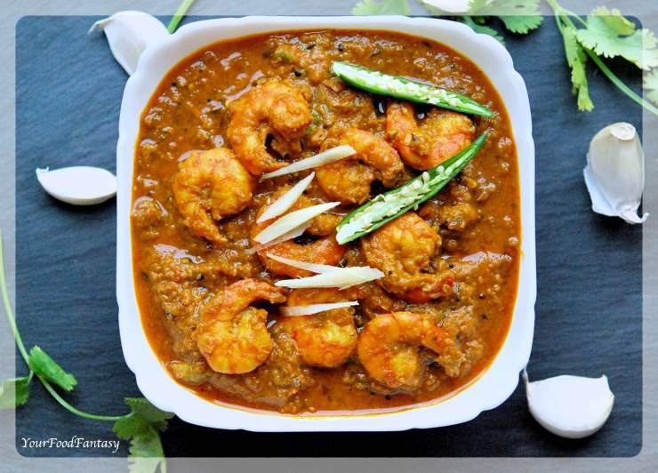 Ginger Garlic Prawns Curry Recipe | Your Food Fantasy