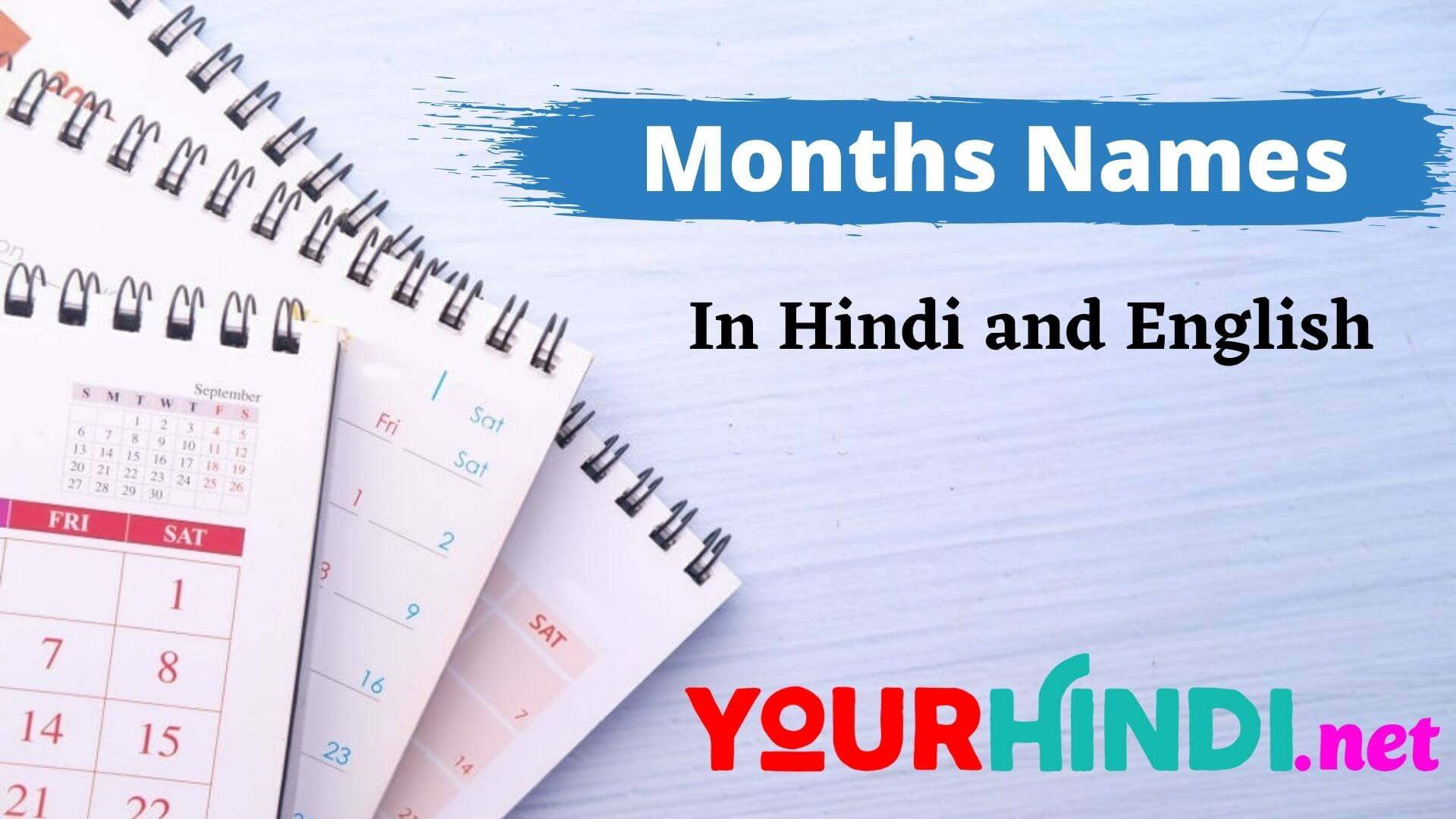 Month Names in Hindi and English with a Month Names Chart.