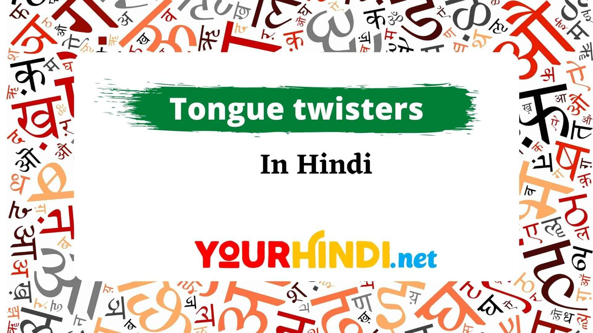 22 Famous Tongue Twisters in Hindi