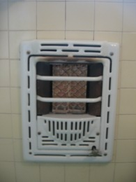 inspecting a gas bathroom heater | inspected thoughts