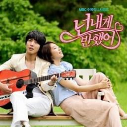 Jung Yong Hwa - Because I Miss You (Heartstrings)