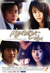 Super Junior Yesung - It Has To Be You (Cinderella's Sister OST)