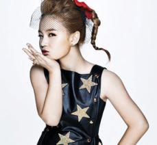 Lee Hi (Active '12 - today)