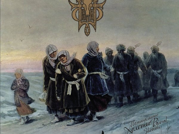 Sivyj-Yar-Burial-Shrouds