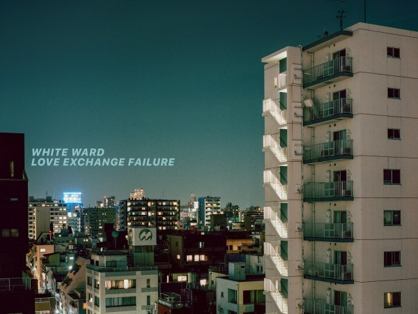 Love Exchange Failure cover art