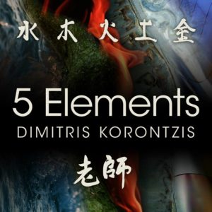 Dimitris Korontzis - The 5 Elements
