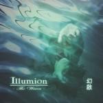 Illumion - The Waves