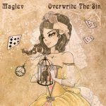 maglev - overwrite the sin