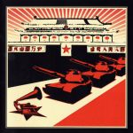 Red Star Revolt