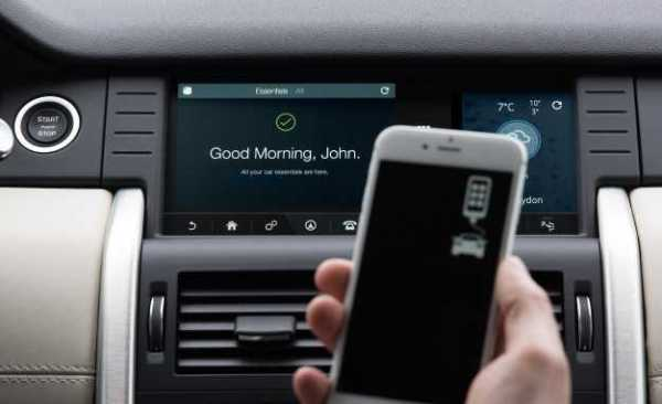 Jaguar Land-Rover New App