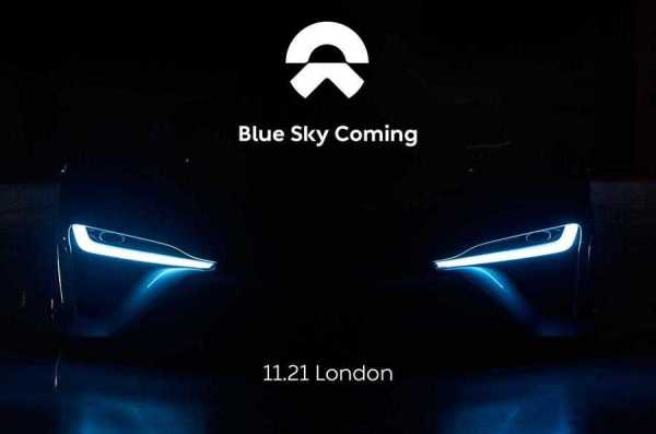 NextEv Supercar Blue Sky Coming