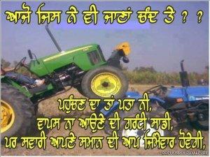 punjabi whatsapp status funny