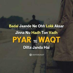 Punjabi Ghaint Status - Punjabi Love Status 2019