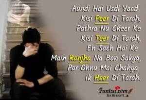 Punjabi Whatsapp Status Sad