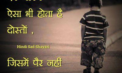 sad feeling images in hindi